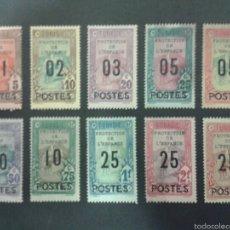 Sellos: SELLOS DE TÚNEZ. YVERT 110/19. SERIE COMPLETA NUEVA CON CHARNELA. SOBRECARGADOS.. Lote 53425468