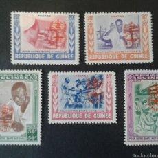 Sellos: SELLOS DE GUINEA. MEDICINA. MALARIA. YVERT 78/82. SERIE COMPLETA NUEVA SIN CHARNELA.. Lote 53499897