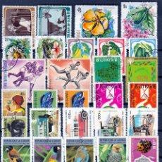 Sellos: REPUBLICA DE GUINEE (16-23). LOTE SELLOS DIFERENTES. */MH. Lote 53902298