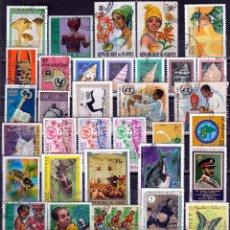 Sellos: REPUBLICA DE GUINEE (16-24). LOTE SELLOS DIFERENTES. */MH. Lote 53902313