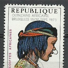Briefmarken - Ruanda - 1973 - Michel 588 // Scott 551**MNH - 54320927