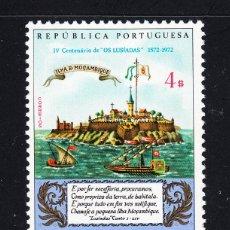 Sellos: MOZAMBIQUE 562** - AÑO 1972 - 4º CENTENARIO DEL POEMA LAS LUISIADAS. Lote 54336165