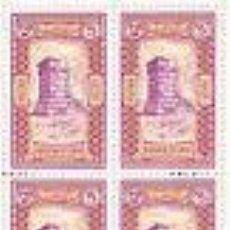 Stamps - OPORTUNIDAD LIBIA 1966 SERIE COMPLETA BLOQUE DE 4 NUEVOS LUJO MNH *** SC - 54530276