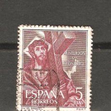 Sellos: LOTE C2-SELLOS SELLO ESPAÑA. Lote 156052637