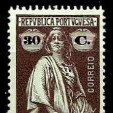 Timbres: INHAMBANE [COLONIA PORTUGUESA] 1914- YV 085 AFI 083 *SIN/GOMA. Lote 56031691