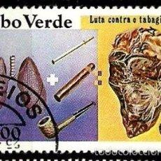 Sellos: CABO VERDE [REPÚBLICA] 1980- YV 424 AFI RP-055. Lote 162509800
