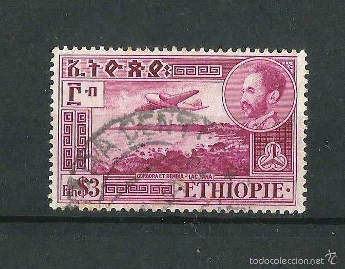 ETIOPIA 1947-55 CORREO AEREO (Sellos - Extranjero - África - Otros paises)