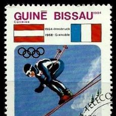 Sellos: GUINEA BISSAU 1984- YV 256 AFINSA-PALOP 421. Lote 56671431