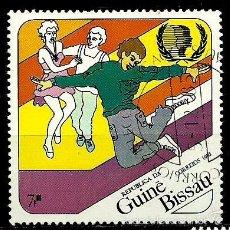 Sellos: GUINEA BISSAU 1985- YV 384 AFINSA-PALOP 568. Lote 56673344