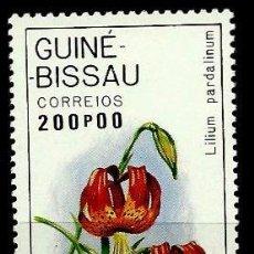 Sellos: GUINEA BISSAU 1989- YV 502 AFINSA-PALOP 732. Lote 56675125