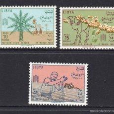 Sellos: LIBIA 222/24** - AÑO 1963 - CAMPAÑA MUNDIAL CONTRA EL HAMBRE. Lote 194974952
