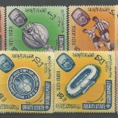 Sellos: SOUTH ARABIA – 1966 – WORLDCUP FOOTBALL – SERIE COMPLETA (8V) – NR. MICHEL: QH71/78. Lote 56973293