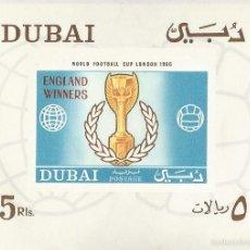 Sellos: DUBAI – 1966 – WORLD CUP FOOTBALL – SERIE COMPLETA (1V) – NR. MICHEL: B40. Lote 56986796