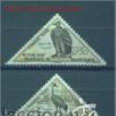 Francobolli: AVES DE MAURITANIA. SELLOS AÑO 1963. Lote 57032750