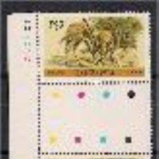 Sellos: FAUNA SALVAJE. TANZANIA. SELLOS AÑO 1980. Lote 57055723