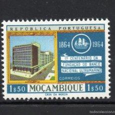 Sellos: MOZAMBIQUE 510** - AÑO 1964 - CENTENARIO DEL BANCO NACIONAL DE ULTRAMAR. Lote 57420777