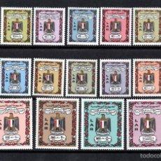 Sellos: LIBIA 438/55** - AÑO 1972 - ESCUDO DE LIBIA. Lote 58304414