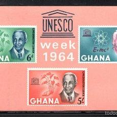 Sellos: GHANA HB 12* - AÑO 1964 - 20º ANIVERSARIO DE UNESCO. Lote 58588786