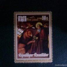 Sellos: REPUBLICA RUANDESA,,,,1973, INTERNATIONAL YEAR OF THE BOOK 1V ,,,,, NUEVO.. Lote 58631731