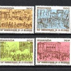 Sellos: RUANDA 958/65** - AÑO 1980 - 150º ANIVERSARIO DE LA INDEPENDENCIA DE BELGICA. Lote 64335063