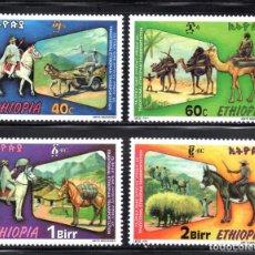 Sellos: ETIOPIA 1525/28** - AÑO 2001 - MEDIOS DE TRANSPORTE TRADICIONALES. Lote 68640105