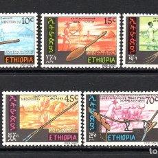 Sellos: ETIOPIA 991/95** - AÑO 1980 - UTILES AGRICOLAS TRADICIONALES. Lote 71634751