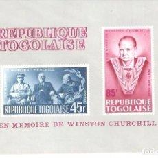 Sellos: REPUBLICA TOGO,1965,HOJITA,SIN PERFORAR.NUEVA,G.ORIGINAL,SIN FIJASELLOS.. Lote 71832779