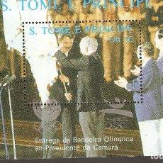 Sellos: SANTO TOME Y PRINCIPE, 1982, HOJITA,NUEVA,GOMA ORIGINAL,SIN FIJASELLOS.. Lote 71844683