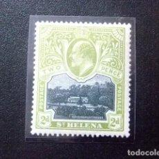 Sellos: SAINTE-HELENE ST HELENA 1903 EDOUARD VII ET PAYSAGES YVERT 31 * MH. Lote 73669531