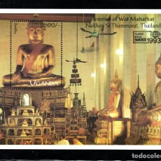 Sellos: UGANDA HB 179** - BUDA - EXPOSICION FILATELICA INTERNACIONAL BANGKOK 93. Lote 73733279