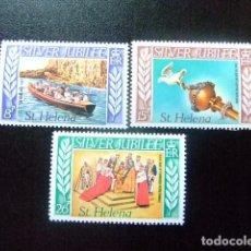 Sellos: SAINTE-HELENE ST HELENA 1977 25º ANNIVERSAIRE DE L´ELIZABERTH II AU TRÔNE YVERT 297 / 99 ** MNH. Lote 73733431