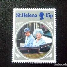 Sellos: SAINTE-HELENE ST HELENA 1985 85 º ANNIVERSAIRE DE ELIZABERTH YVERT 417 ** MNH. Lote 73733783