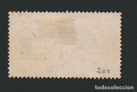 Sellos: Eritrea.Colonia Italiana.1933.-35 cent.Yvert 200.Usado. - Foto 2 - 76500375