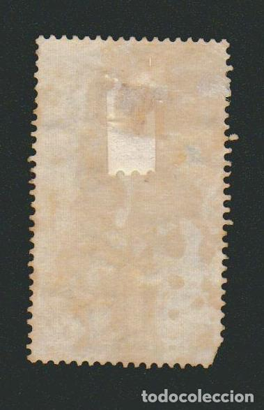 Sellos: Eritrea.Colonia Italiana.1933.-1 lira.Yvert 201.Usado. - Foto 2 - 76502011