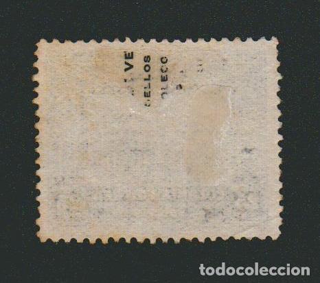 Sellos: Eritrea.Colonia Italiana.1910-16.-25 cent.Yvert 40.Usado. - Foto 2 - 76503023