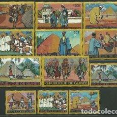Sellos: R. GUINEA 1968 IVERT 344/54 Y AEREO 81 *** HABITAT Y COSTUMBRES AFRICANAS. Lote 79986861