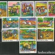 Sellos: R. GUINEA 1968 IVERT 355/62 Y AEREO 82/85 *** CUENTOS Y LEYENDAS AFRICANOS. Lote 79987029