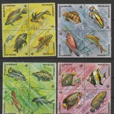 Sellos: REPUBLICA DE BURUNDI. 1974 .SERIE .NORMAL Y AEREA. . PECES ( B4) 48 SELLOS .2 FOTOS .*.MH. Lote 80271789