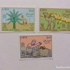 Sellos: LIBIA LIBYE 1963 FAO YVERT 222 /24 ** MNH. Lote 177615035