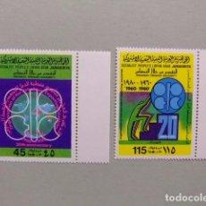 Sellos: LIBIA LIBYE 1980 O.P.E.P. YVERT 880 / 81 ** MNH. Lote 81620604