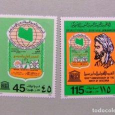 Sellos: LIBIA LIBYE 1980 ECOLE SCIENTIFIQUE - MÉDECIN ET PHILOSOPHE YVERT 886 / 87 ** MNH. Lote 81621840