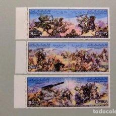 Sellos: LIBIA LIBYE 1980 BATAILLE DE SHOGHAB - BATAILLE DE GARDABIA - BATAILLE AL GARIAN YVERT 849 / 54 **. Lote 81623984