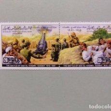 Sellos: LIBIA LIBYE 1981 BATAILLE DE SIDI EL-KHEMRI GUSBAT YVERT 913 / 14 ** MNH. Lote 81625788
