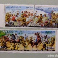 Sellos: LIBIA LIBYE 1981 BATAILLE DE EL-KHOMS + BATAILLE DE ROGHDALIN MEMSHIA YVERT 929 / 32 ** MNH. Lote 81626112