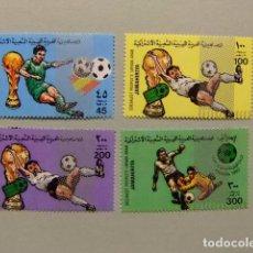 Sellos: LIBIA LIBYE 1982 COPA DEL MUNDO DE FOOTBALL ESPAÑA 82 YVERT 999 / 02 ** MNH. Lote 81627224