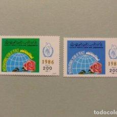 Sellos: LIBIA LIBYE 1986 AÑO INTERNACIONAL DE LA PAZ YVERT 1731 / 32 ** MNH. Lote 81629180