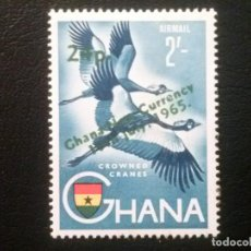 Sellos: GHANA , YVERT CORERO AÉREO Nº 12 , 1965 AVES FAUNA , CON CHARNELA. Lote 84792988