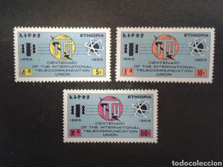 ETIOPÍA. YVERT 452/4. SERIE COMPLETA NUEVA CON CHARNELA. UIT (Sellos - Extranjero - África - Otros paises)