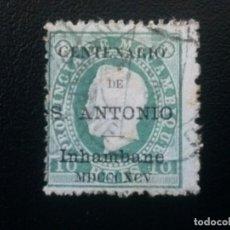 Sellos: INHAMBANE , COLONIA PORTUGAL , YVERT Nº 2 A. Lote 86020660