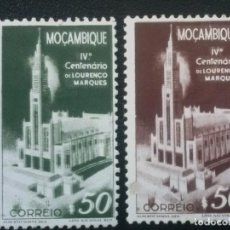 Sellos: MOZAMBIQUE MOÇAMBIQUE , COLONIA PORTUGAL , YVERT Nº 348 Y 349 * CHARNELA. Lote 86025772